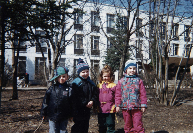 school №793