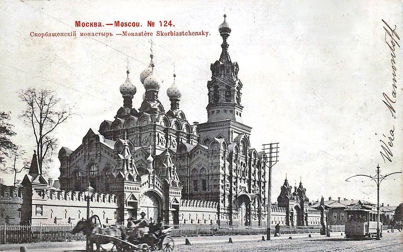 скорбященский монастырь
