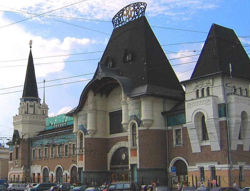 Модерн Москвы