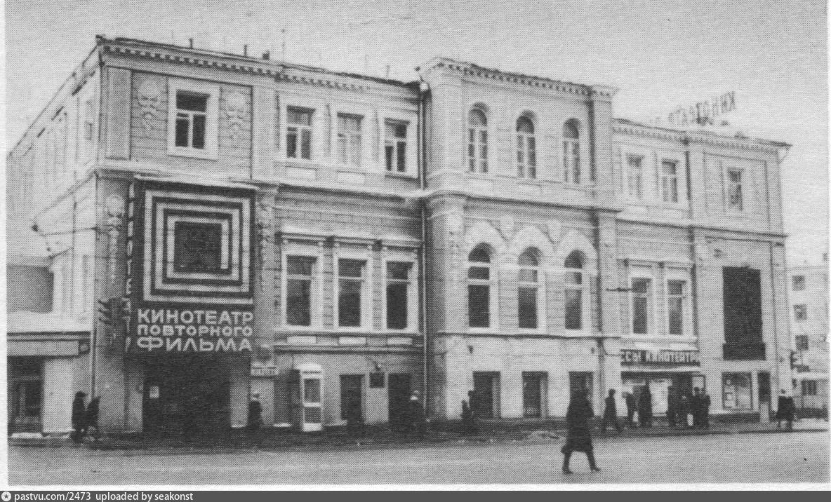 кинотеатр повторного фильме